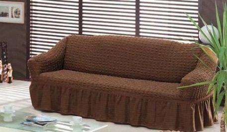 Canapea 2 locuri maro